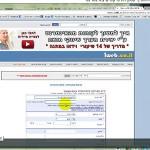 הכנסת האתר לאינדקסים באינטרנט