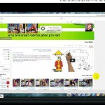 יצירת פלייליסט בערוץ יוטיוב סרטון הדרכה