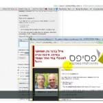 עדכון סרטון לשימוש במערכת גו טו ובינר
