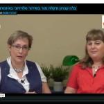 בלה עברון ודקלה מור בשידור טלויזיוני על שיווק באינטרנט