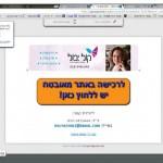 סרטון הדרכה על כפתור פייפאל