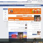 איך יוצרים פליליסט בפייסבוק