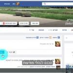 סרטון הדרכה לפייסבוק הגדרת קהלים